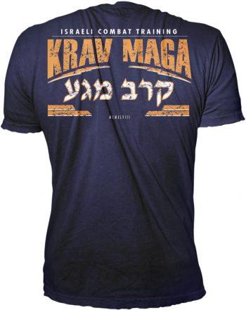 Krav Maga Israeli Combat Training Shirt